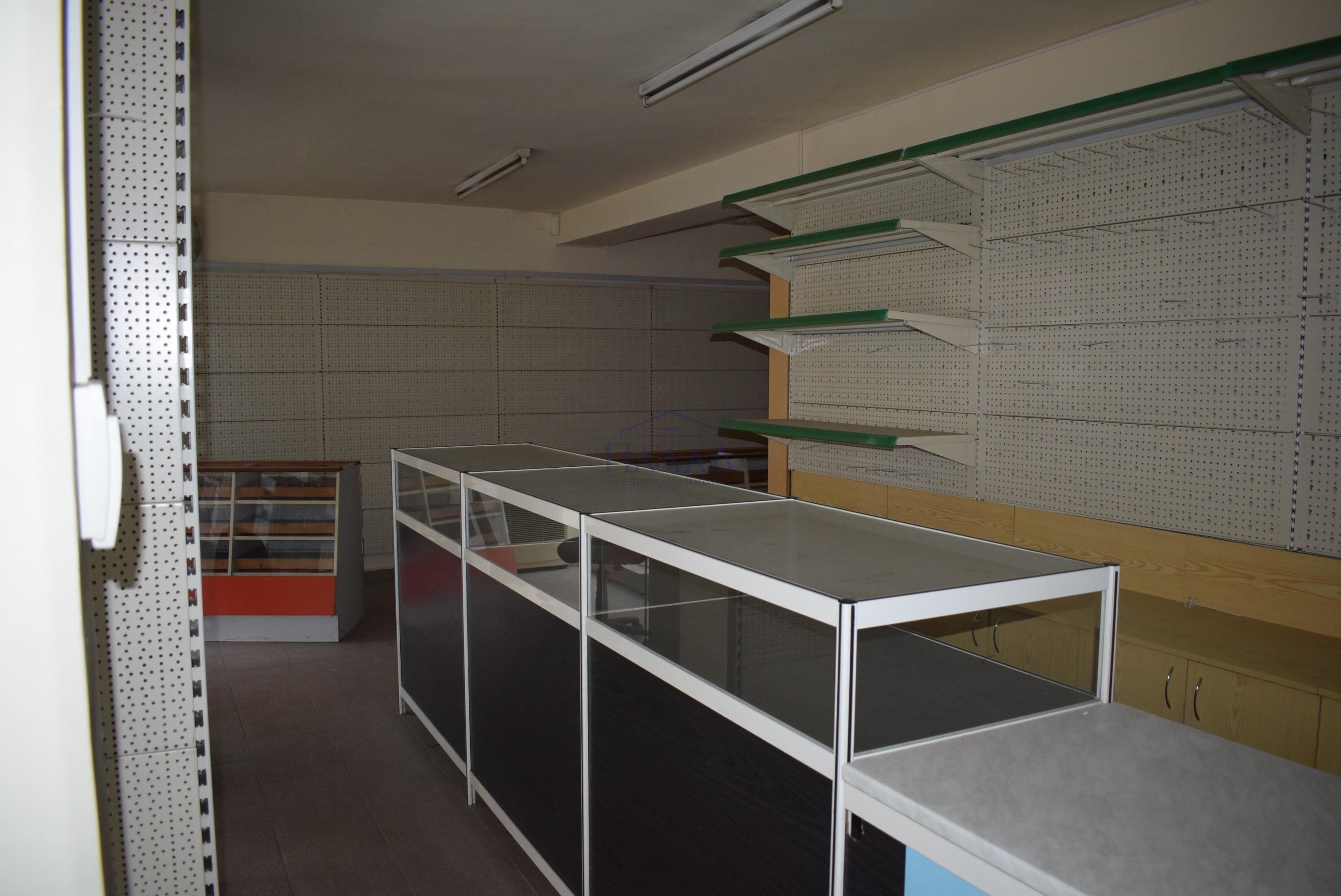 Магазин в Центъра