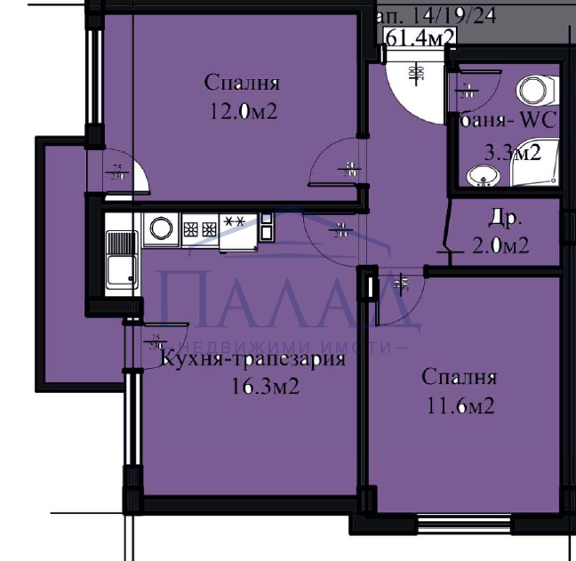 Тристаен апартамент в Кайсиева градина