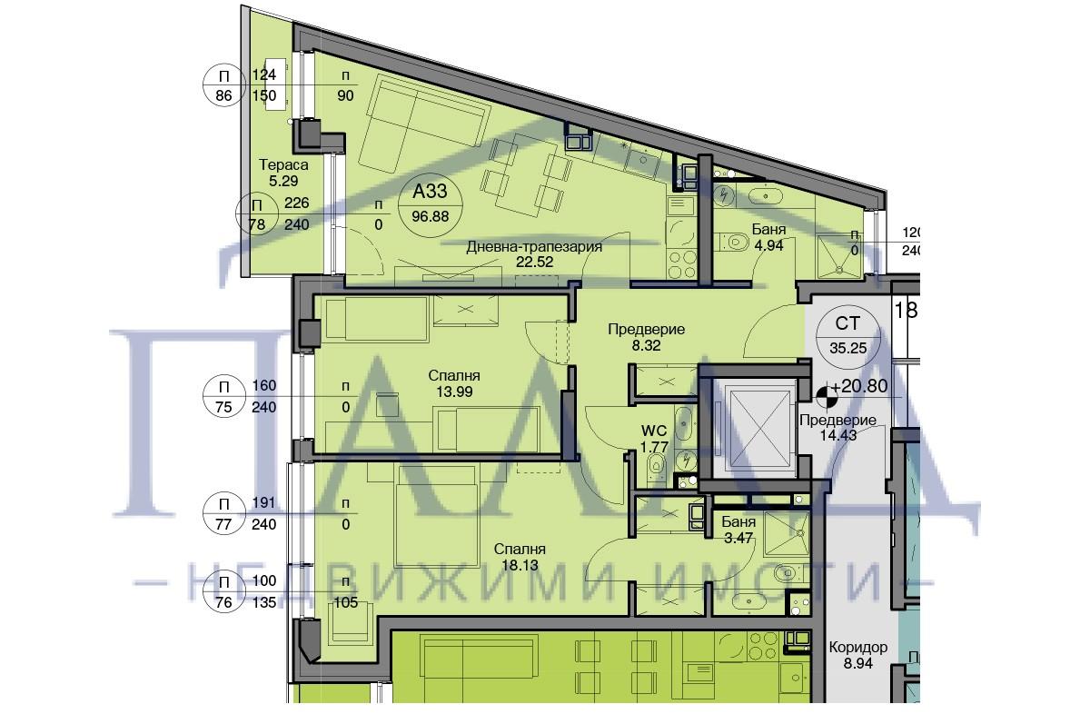 Ново строителство! Тристаен апартамент в Левски