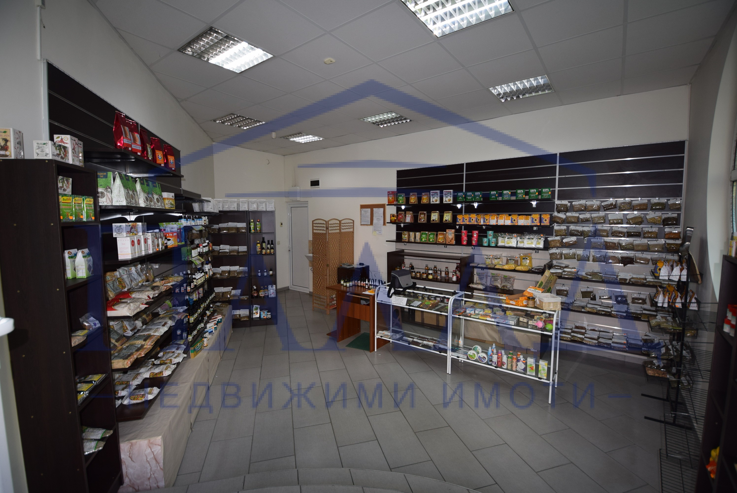 Атрактивен магазин срещу Макдрайв