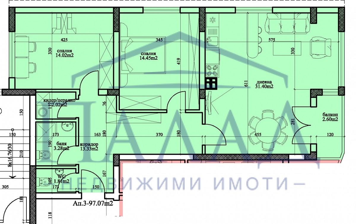 Тристаен ново строителство в Левски