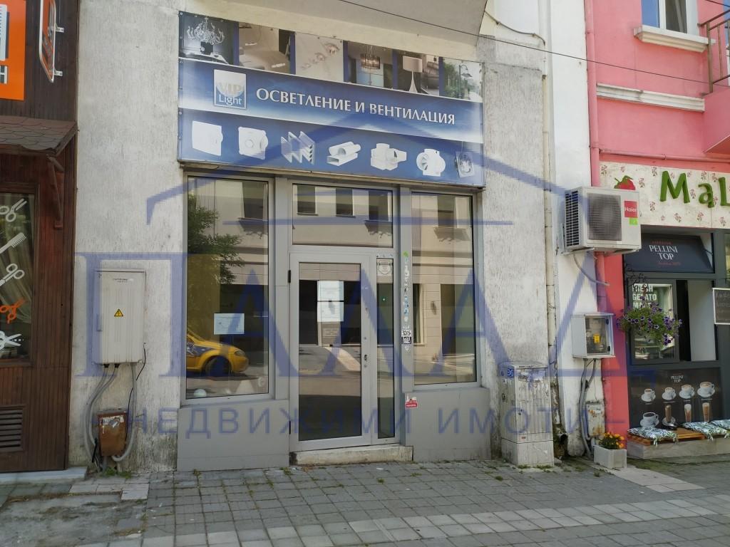 Магазин в Гръцката махала